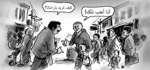 Arabic in Parramatta