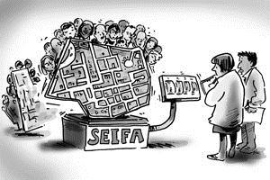 SEIFA Series