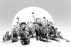 land of the rising elderly