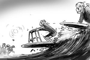 pensioner-surfers